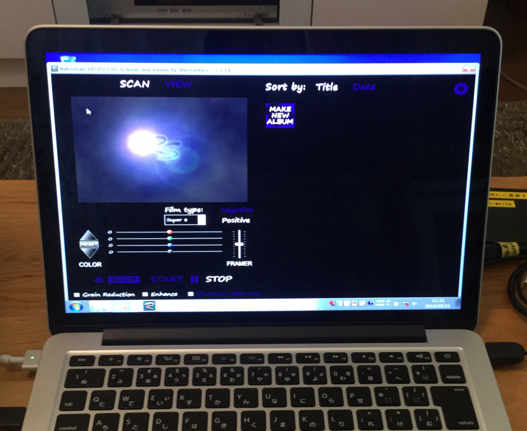 取り込みソフトの画面の写真