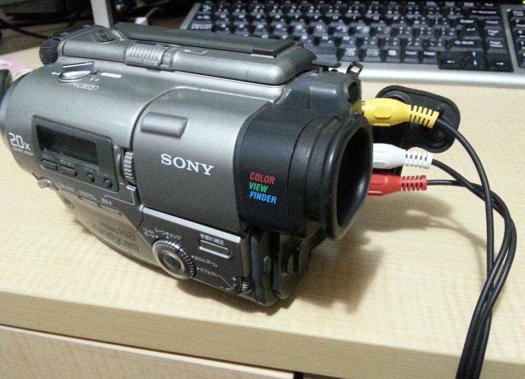 8ミリビデオカメラ(これで再生した)