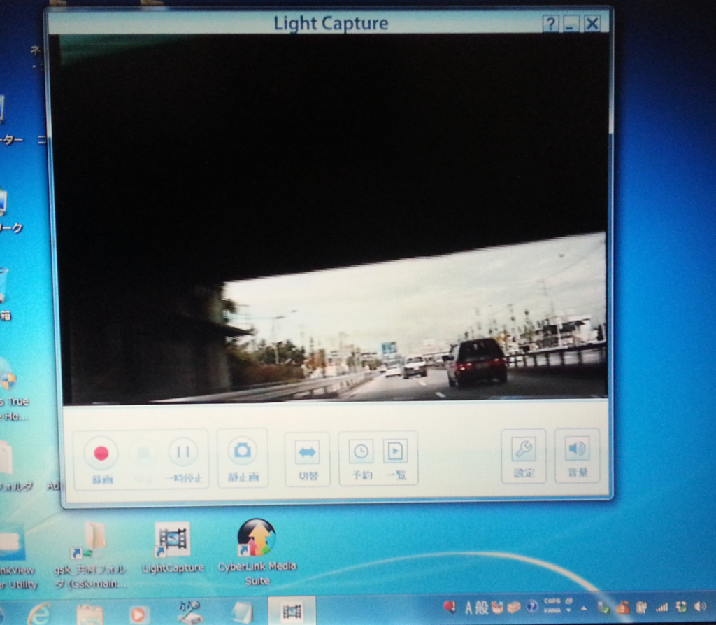 LightCapture ビデオキャプチャソフト