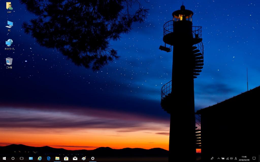 Windowsスポットライトの画像をデスクトップの背景に設定した画像